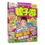 MM哈日情報誌系列6:親子遊關西