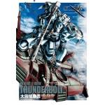 機動戰士鋼彈 THUNDERBOLT (07)