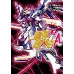 鋼彈創鬥者A(02)