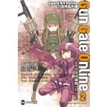 Sword Art Online刀劍神域外傳 Gun Gale Online (2) ―2nd特攻強襲(上)―