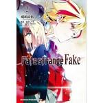 Fate/strange Fake (2)