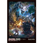 OVERLORD (11) 矮人工匠