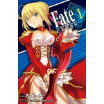Fate / EXTRA (01)