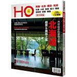 北海道HO(2019年版)