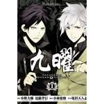 九曜-DefenD 9 Triggers(01)