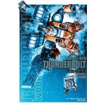 機動戰士鋼彈 THUNDERBOLT (09)