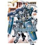 機動戰士鋼彈 THUNDERBOLT (10)