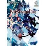 Fate/strange Fake (04)