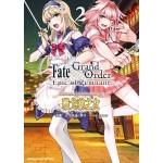 Fate/Grand Order ‐Epic of Remnant‐亞種特異點Ⅱ 傳承地底世界雅戈泰 雅戈泰之女(02)