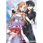 Sword Art Online刀劍神域 Kiss and fly (01)