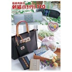 戶塚貞子(10)精緻典雅的刺繡小包包110