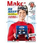 Make:Technology on Your Time國際中文版10