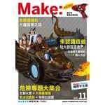 Make:Technology on Your Time國際中文版11