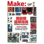 Make:Technology on Your Time國際中文版12