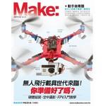 Make:Technology on Your Time國際中文版13