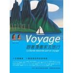 Voyage─跟著漫畫家去旅行
