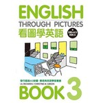 看圖學英語 BOOK 3