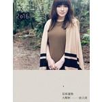2016唐立淇星座運勢大解析