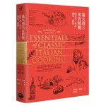 義大利美食精髓(上):開胃菜、湯品、麵食、甜點