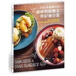 口口幸福❤最棒的鬆餅&班尼迪克蛋:簡單上手的鬆軟美味、時時享用夏威夷&紐約式的人氣早餐。