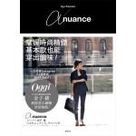 日本知名服裝雜誌造型師金子綾 教妳從小細節穿出風格