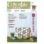 Cotton Life 玩布生活 No.27