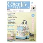 Cotton Life 玩布生活 No.28