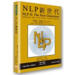 NLP新世代