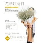 全圖解花草好時日:跟著James開心初學韓式花藝設計
