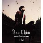 11月的萧邦 -周杰伦 [+DVD](台湾版)