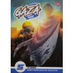 Komik Gaza Mini #5: Mimpi Ngeri Rakyat Palestin