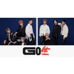 STRAY KIDS - 1ST ALBUM: GO生 (LIMITED EDITION)