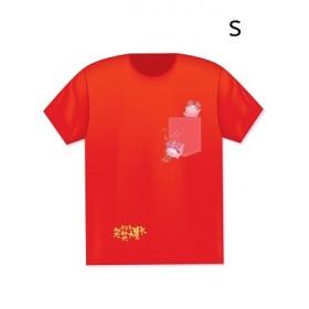 笑笑力量大精美T-恤 T-shirt (S)