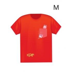 笑笑力量大精美T-恤 T-shirt (M)