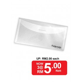 FOLDERMATE TRANSPARENT PP FACE MASK HOLDER 197*100MM
