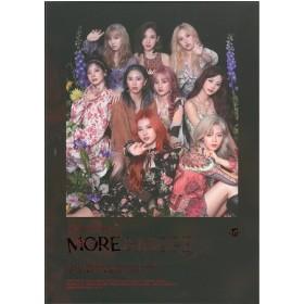 TWICE - 9TH MINI ALBUM: MORE & MORE (A Version)