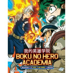 BOKU NO HERO ACADEMIA 我的英雄学院 SEASON 1-4 (VOL.1-88 END) + MOVIE(9DVD)