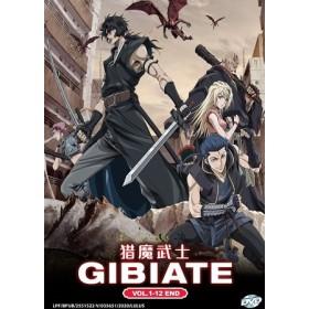 GIBIATE 猎魔武士 V1-12END (DVD)
