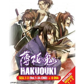 HAKUOUKI 薄桜鬼 SEASON 1 - 3 (VOL. 1 - 34 END) + MOVIE 1 & 2 + 6 OVA   (4DVD)