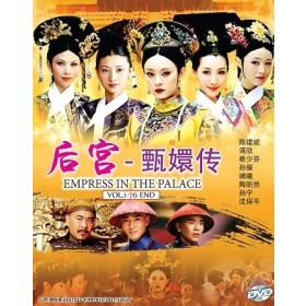EMPRESS IN THE PALACE 后宫-甄嬛传 (19DVD)