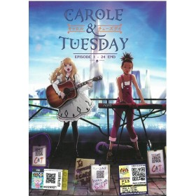 CAROLE & TUESDAY EP1-24END (2DVD)