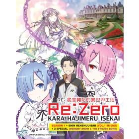 RE:ZERO KARA S1+SHIN HENSHUU+2SPEC(5DVD)