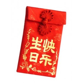 FABRIC RED PACKET- 生日快乐