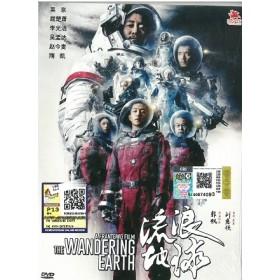 流浪地球 (DVD)