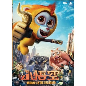 小悟空 MONKEY KING RELOADED (DVD)