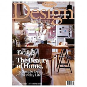 Shopping Design 6月號/2015 第79期