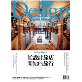 Shopping Design 4月號/2015 第77期