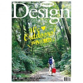 Shopping Design 8月號/2015 第81期