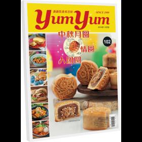新新饮食双月刊 NO. 102