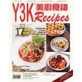 Y3K 美厨食谱 2018年7月刊(第103期)